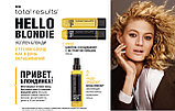 Шампунь для светлых волос с экстрактом ромашки Matrix Total Results Hello Blondie Shampoo 1000 мл., фото 2