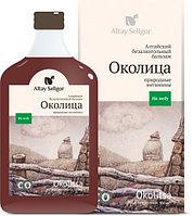Алтайский бальзам на меду «Околица»