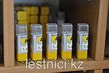 Фреза Arden 0114084 D08.0 H25.0, фото 2
