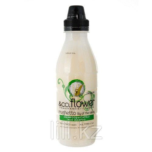 Шампунь для чувствительной кожи головы с экстрактом ландыша Lily of the Valley Co.Fruit&Co.Flower 500 мл.