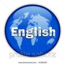 """Курсы """"Разговорный Английский"""". Набор в группу Basic English. Базовый уровень"""