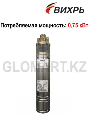 Скважинный Насос Вихрь CH-50