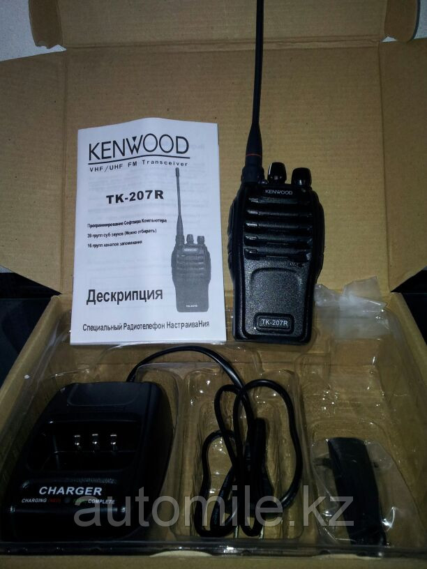 Kenwood TK-207R