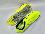 Обувь футбольная Adidas Perfomans Messi, фото 2