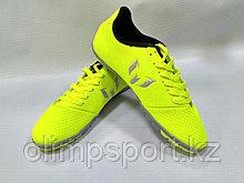 Обувь футбольная Adidas Perfomans Messi