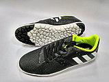Обувь футбольная Adidas Messi, фото 2