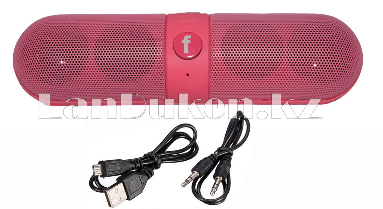 Колонка беспроводная стерео bluetooth-спикер для смартфонов и портативных пк (розовая) - фото 1
