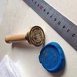 Металлическая печать под сургуч (Пломбир под сургуч) диаметр 35мм, фото 2