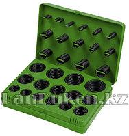 Набор резиновых уплотнительных прокладок D 7 - 53 мм 404 предмета СИБРТЕХ 47597 (002)