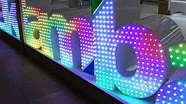 Объемные RGB буквы