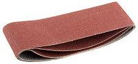 """Лента STAYER """"MASTER"""" шлифовальная универсальная бесконечная на тканевой основе, для ЛШМ, P80, 100х610мм, 3шт"""