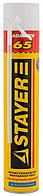 Пена STAYER 65 адаптерная полиуретановая, всесезонная, 800мл