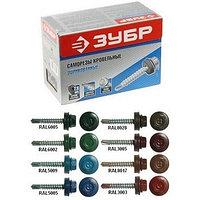 Саморезы ЗУБР для крепления кровельных материалов к металлическим конструкциям, оцинкованные, 6,3x100мм, 80шт