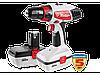 Дрель-шуруповерт ЗУБР аккум,10мм, 0-400/0-1150об/мин, 1.5А/ч, 12В, эл тормоз, доп аккум, кейс