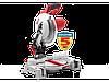 Пила торцовочная ЗУБР , удлинитель стола, 255 мм, 4800 об/мин, 1800 Вт
