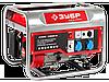 Генератор ЗУБР бензиновый, 4-х тактный, ручной пуск, 2800/2500Вт, 220/12В