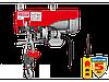 ЭлектроТельфер ЗУБР 1000/500 кг, 1600 Вт