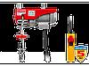 ЭлектроТельфер ЗУБР 250/125 кг, 500 Вт