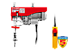 ЭлектроТельфер ЗУБР 500/250 кг, 900 Вт