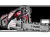 Пила ЗУБР цепная бензиновая, хромир цилиндр, праймер, 37,2 см3 (1,4 кВт), шина 35см, 12500об/мин
