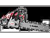 Пила ЗУБР цепная бензиновая, хромир цилиндр, праймер, 56 см3 (2,4 кВт), шина 45см, 12500об/мин,