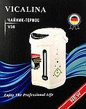Термопот Vicalina 3.8 литра, фото 2