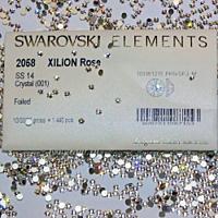Стразы СRYSTAL LIZED, серые (упаковка 1400шт.)