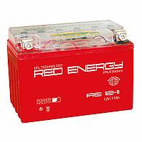 АККУМУЛЯТОР RED ENERGY RE 12-11 (151x86x112)