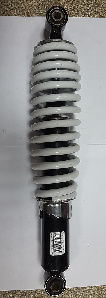 Амортизатор задний (рег. жёсткость) h - 350 mm./ верх D-10mm./низ D-10mm.