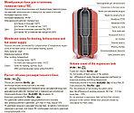 Расширительный мембранный бак для систем отопления (сменная мембрана) V=50 л, WRV 50, фото 4
