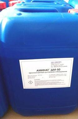 Аминат DM-50 ОH(раствор для промывки обратноосмотических мембран)