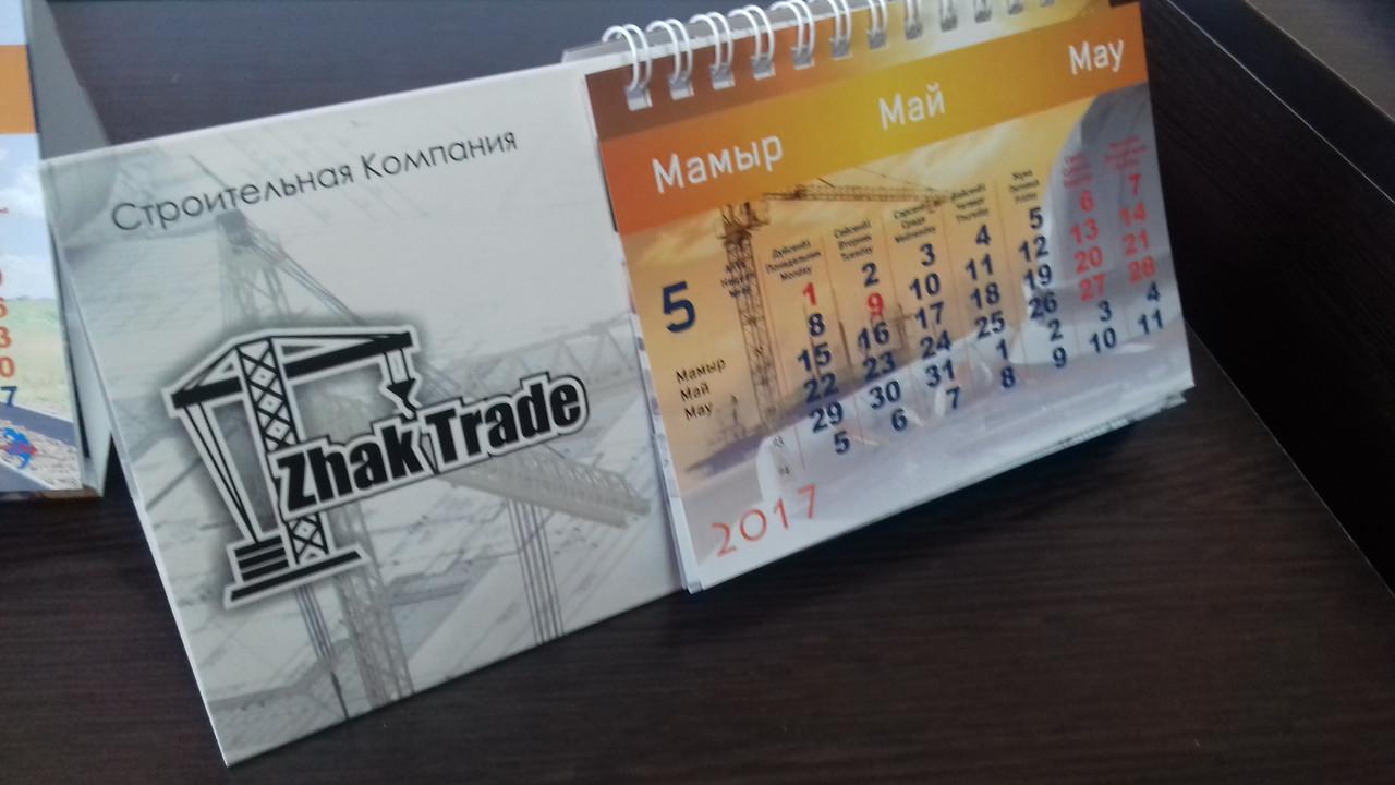 Изготовление календарей по индивидуальному заказу