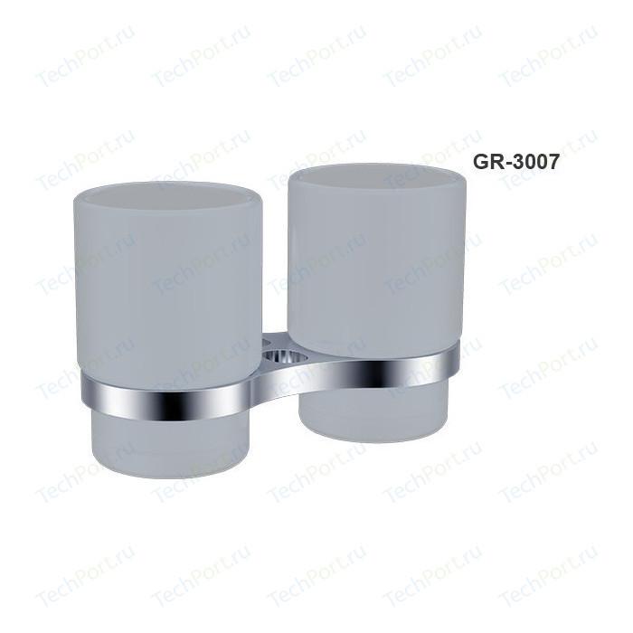 Подстаканник двойной FIXSEN Briz GR-3007