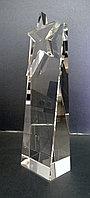 Наградная стела со звездой, фото 1