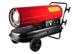 Нагреватель на жидк.топливе Alteco A-5000DH (50 кВт)