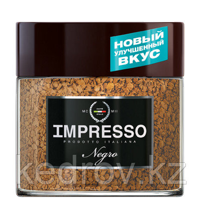 """""""IMPRESSO Negro"""" кофе сублимированный, 100 гр стекло."""