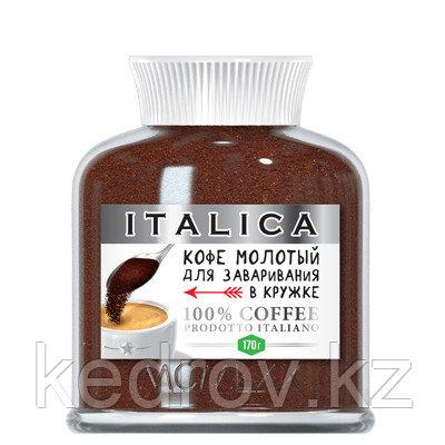 """""""ITALICA"""" кофе молотый, 170гр стекло"""
