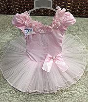 Одежда для танцев