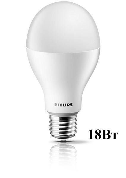 Лампа светодиодная Philips LEDBulb 18W 6500K