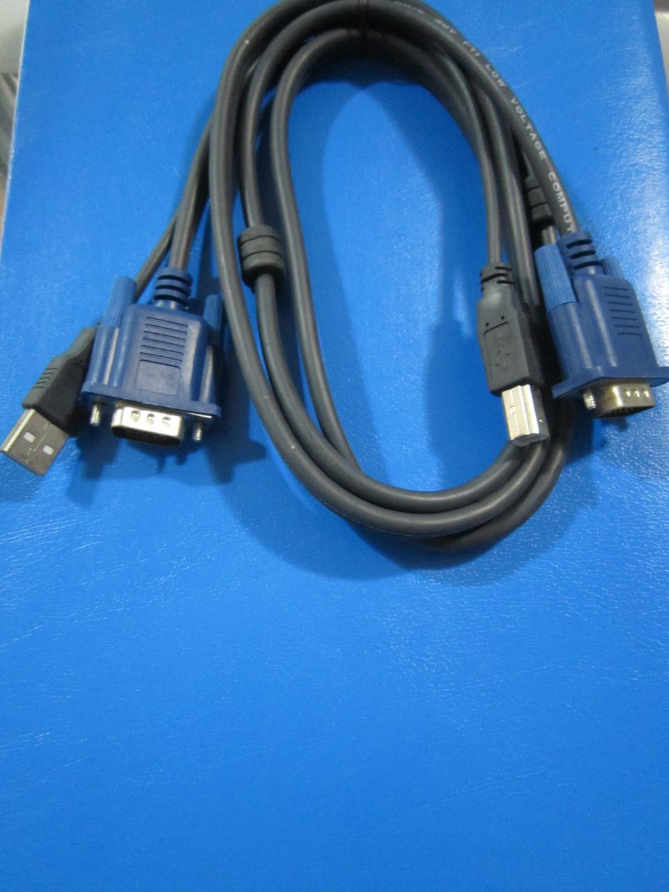 Кабель KVM USB+VGA