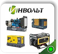 Бензиновые генераторы в Атырау