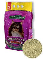 Наполнитель кошачьих туалетов Сибирская Кошка Экстра комкующийся для длинношерстных