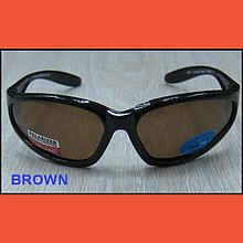 Защитные поляризованные очки