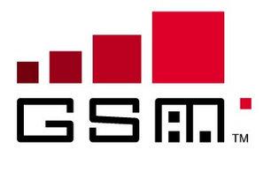 GSM-оборудование
