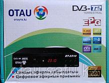 Цифровой приемник ОтауТВ