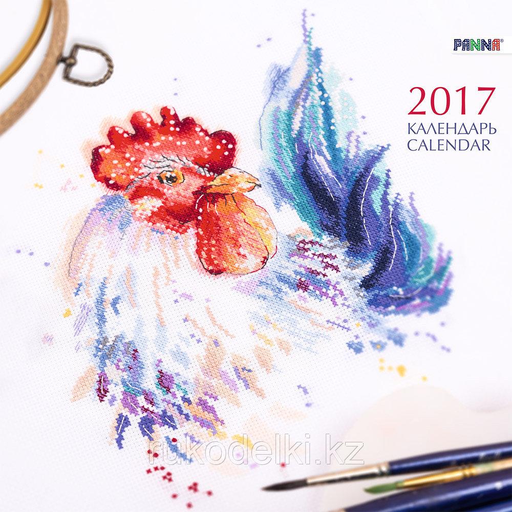 Календарь подвесной на 2017 год Panna