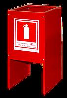 Подставка под огнетушитель ПО-10 (350*180*180)