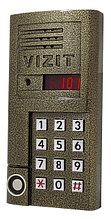 Видеодомофоны многоабонентские VIZIT