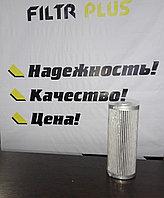 Гидравлический элемент фильтра МФ.Г.293-01 25-69/173  Аналог Filtrec DHD240G20B