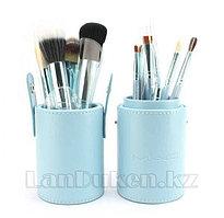 Набор кистей для макияжа MAC в тубусе голубой (12 штук, чехол)